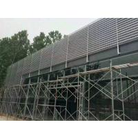 湖南汽车4S店外墙装饰网生产基地