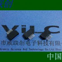 SATA 7P母座=铆压长端子-短头-线材用 散装 直插SATA母头