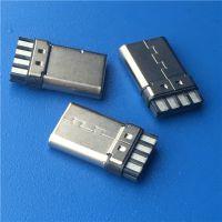 TYPE C USB 3.1公头 8P 双面焊线 简易型公头 带数据 黑色胶芯