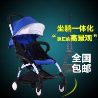 小苹果婴儿推车超轻便可坐可躺避震折叠伞车宝宝儿童手推车婴儿车