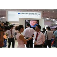 2019华东国际砂石及尾矿与建筑废弃物处置技术与设备展览会