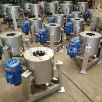 现货离心式滤油机 滚筒甩油机 食用油过滤器厂家直销