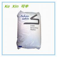 PEI塑料 Sabic PEI 沙伯基础(原GE) 1000 聚醚酰亚胺 透明琥珀色