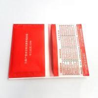 升辉广告纸巾制作、批发、定制