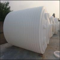 30T耐酸碱塑胶储罐30立方工业制剂储存桶30吨化工防腐桶