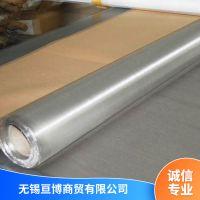 无锡不锈钢网价格多少 不锈钢网批发 厂家供应