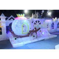 精品冰雕艺术 大型冰雕展活动布展 参赛技术团队