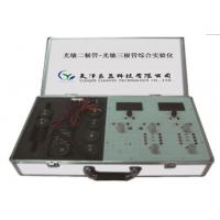 供应良益LGD-12光敏二极管/三极管综合实验仪