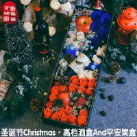 高档圣诞节送人包装美人鱼款玫瑰花红酒盒DIY创意情人节rose方盒