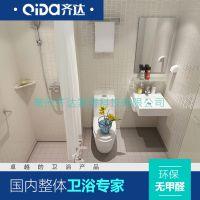 UB1620整体淋浴房多少钱?齐达厂家直销价格公道