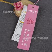 厂家直销环保材料服装服饰内衣吊牌 设计logo个性商标吊卡