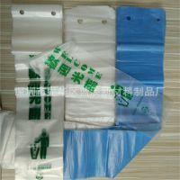 一次性雨伞袋加厚长伞短伞透明伞套定做规格塑料加厚