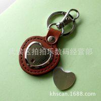 皮质钥匙扣  热转印空白钥匙扣 独立包装 广告促销佳品