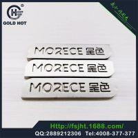 厂家定制锌合金产品logo标牌 电镀标牌 金属铭牌