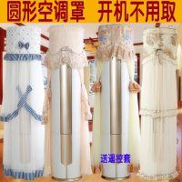 大3匹立式空调保护套罩柜机2p格力美的柜式客厅空调套子防尘罩