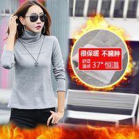 2017冬季新款韩版加绒加厚高领打底衫女 修身保暖衣针织上衣包邮