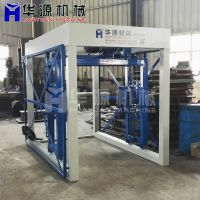 QT12-15透水砖机 全自动免烧砖机厂家 高效液压砖机 福建彩砖机