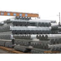 供应热镀锌螺旋钢管,苏州,无锡,常熟。昆山