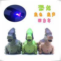 儿童益智玩具仿真发光发声回力车迷你恐龙模型回力车玩具车模型批