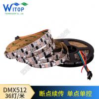 DMX512 24V 36灯 单点单控断点续传 MADRIX灯带 景观灯带