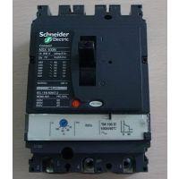 内蒙施耐德断路器、4P、100A断路器、LV429640、Compact NSX100F TM100
