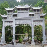 户外广场寺庙石雕门楼 小区街道七楼石头牌楼 免费安装