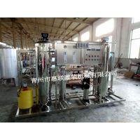 水处理设备公司纯水处理设备 净水设备 反渗透设备
