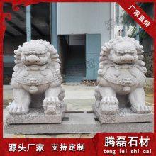 门口石雕狮子 石雕狮子多少钱 腾磊