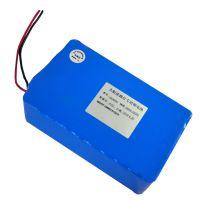 电动车太阳能监控设备专用锂电池包 18650锂电池组