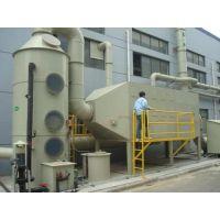 安顺市燃气高温房/酸性废气处理/环保烤漆房厂家直销