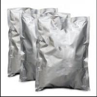供应盐酸克林霉素 原料厂家|沃轩