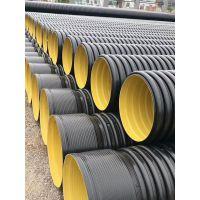 供应江苏通全球HDPE双壁波纹管 规格型号齐全