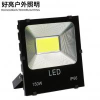 立佳福LED黑金刚COB投光灯 足瓦防水亮化照明灯 湖南LED投光灯 射灯厂家