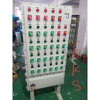 BXMD51-9K防爆照明配电箱定做防爆电磁控制箱价格
