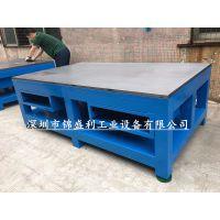 锦盛利1278 重型检修工作桌,电力公司检验工作台,钢板检验平台