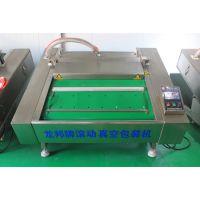 龙邦食品机械公司-甘肃流水线流水线包装机