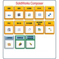 SOLIDWORKS Composer三维设计软件 代理高顿