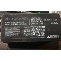 台达适配器原装正品保证 19.5V 280W ADP-280BB B 可提供代理证明