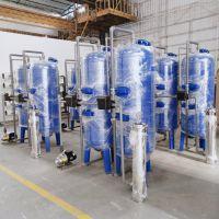广旗供应工业污水处理过滤设备 多介质砂碳过滤净化水质