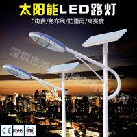 磷酸铁锂太阳能路灯 一体化LED别墅公园户外照明太阳能灯