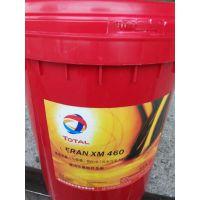 道达尔卓赛拉ISO VG2主轴油,TOTAL DROSERA MS2机床锭子油