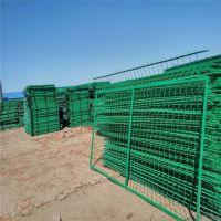 福州园林护栏网 南宁围墙护栏网哪家买 园林绿化隔离网厂家