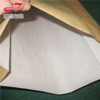 滨州纸塑复合袋 价格厂家报价-青岛进通包装