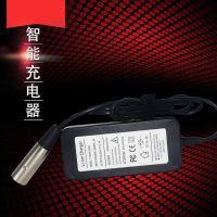 29.4V2A电动滑板车锂电池充电器 卡侬头1正2负带转灯