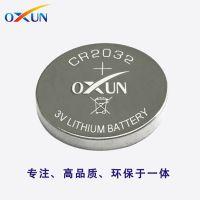 厂家直销CR2032纽扣电池 欧迅电池
