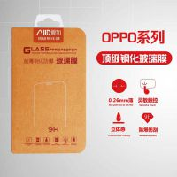 OPPO R833弧型边2.5D钢化玻璃膜R815 9H防爆手机屏保护贴膜 批发