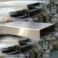 砂光面不锈钢扁管 304不锈钢扁管厂 60x100不锈钢大口径扁管