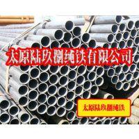 太原陆玖捌纯铁专业加工销售纯铁材料