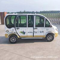成人家用四轮电动车代步电动汽车轿车老年人油电两用新能源汽车