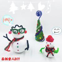 圣诞雪人diy手工材料包 圣诞节日幼儿园装饰制作摆件儿童创意扭扭
